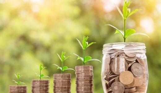 大学生は貯金をするべきなのか?貯金の仕方と使い道・必要性について語ります。