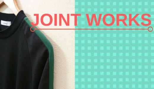 【JOINT WORKS】アウトレットでライン入りカットソー買ってきた!
