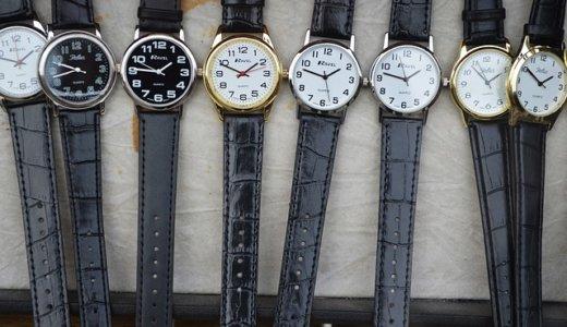 大学生がちょっと良いブランド時計を買うために必要なこと