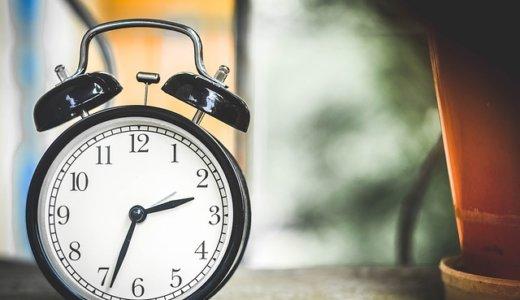 大学生がバイトまでのスキマ時間を有意義に過ごす方法