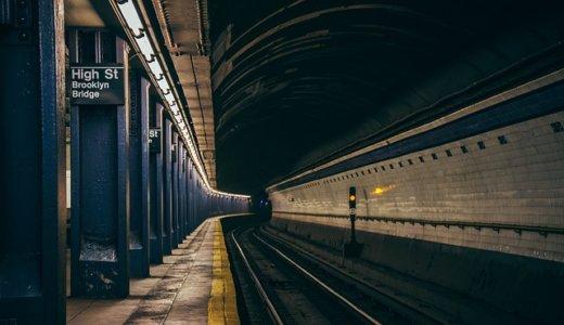 【名古屋市営地下鉄】通学・通勤用の定期をクレジットカードで買うためには?そのメリット・デメリット