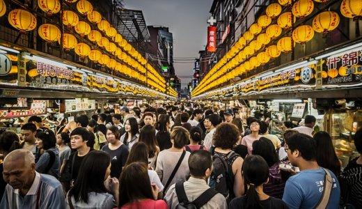 台湾旅行で日本にはない格安メンズ服を買い物するときのおすすめスポット